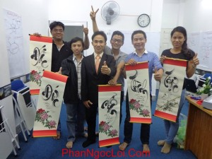Phan Ngọc Lợi (25)