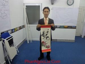Phan Ngọc Lợi (27)