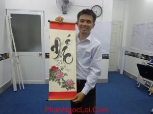 Phan Ngọc Lợi (28)